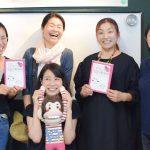 本の使い方講座・オンライン講座初開催!ご感想
