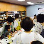 【レポート】親子英語deクッキング第1回が開催されました☆