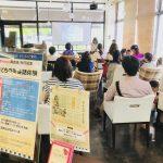 【レポート】TSUTAYA琴平店主催 親子英語体験会が終了しました