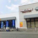 【8/18無料】TSUTAYA琴平店主催 親子英語イベントの下見に行ってきました