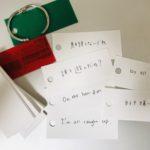 英単語を覚えたいなら必ず○○にして!語彙力を増やすために新しいツール導入しました!