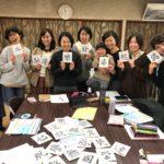熊本市の英会話教室「教えてママ講座」火曜クラス〜猫の皿2