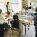 「学校に慣れた?」って英語でなんという? 英語落語 猫の皿4