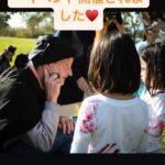 ハロウィンチャリティーイベント江津湖・広木公園にて開催されました!
